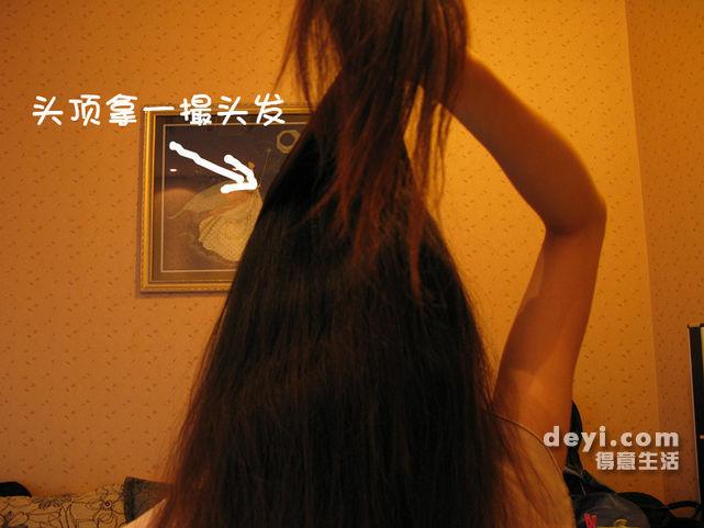 IMG_5709_副本.jpg