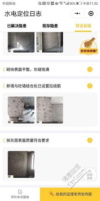 Screenshot_20181108-233201.jpg