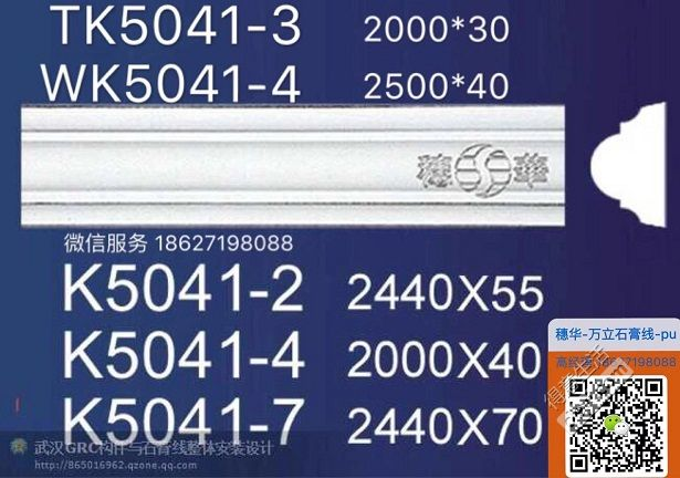 mmexport1544541975433.jpg