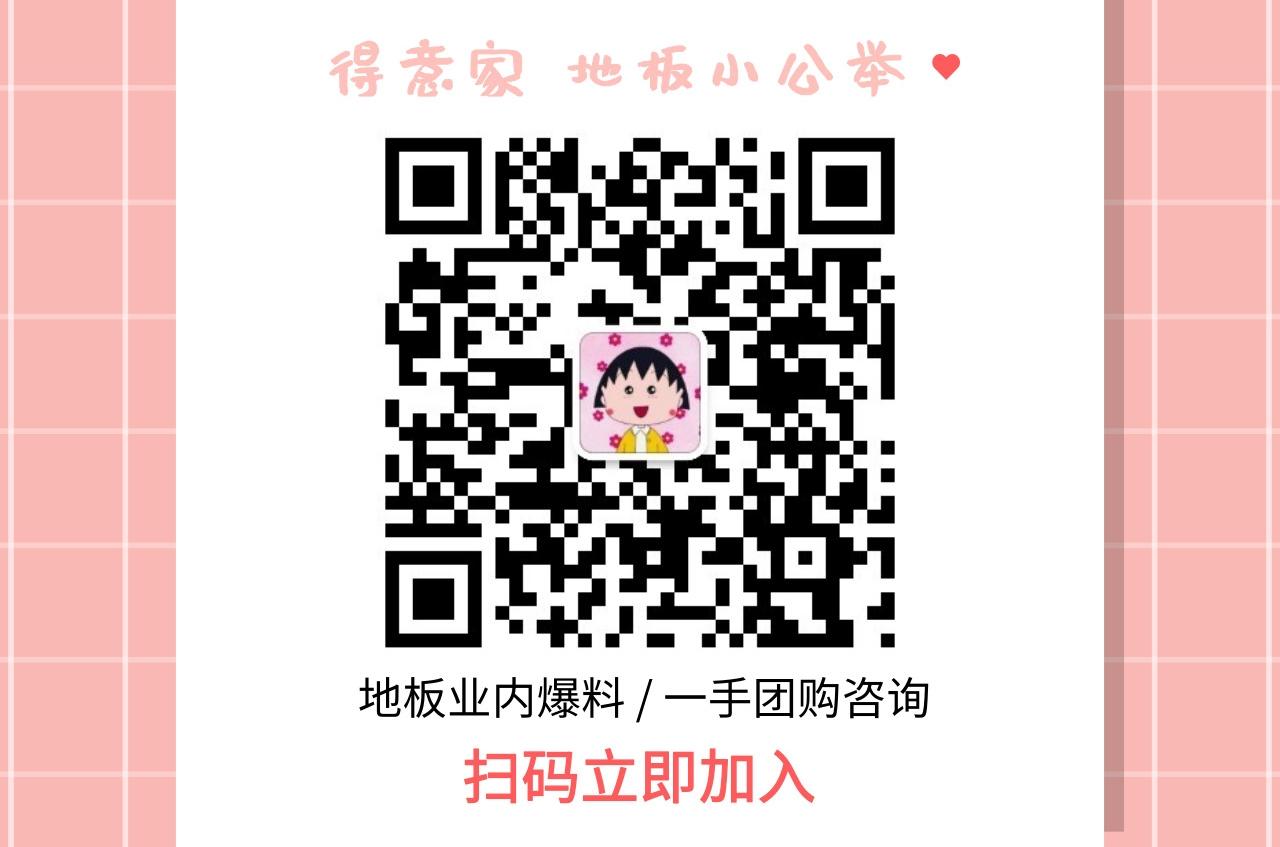 得意家小丸子_看图王.jpg