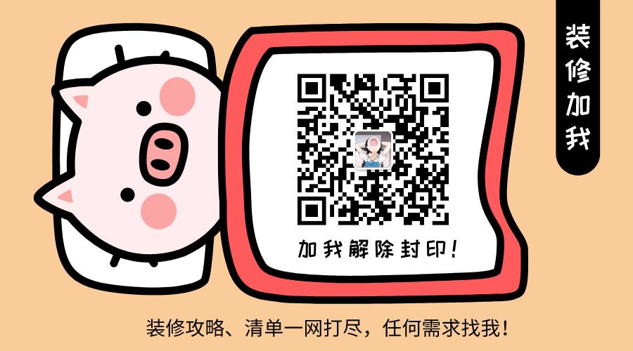 默认标题_横版二维码_2019-10-29-0.png
