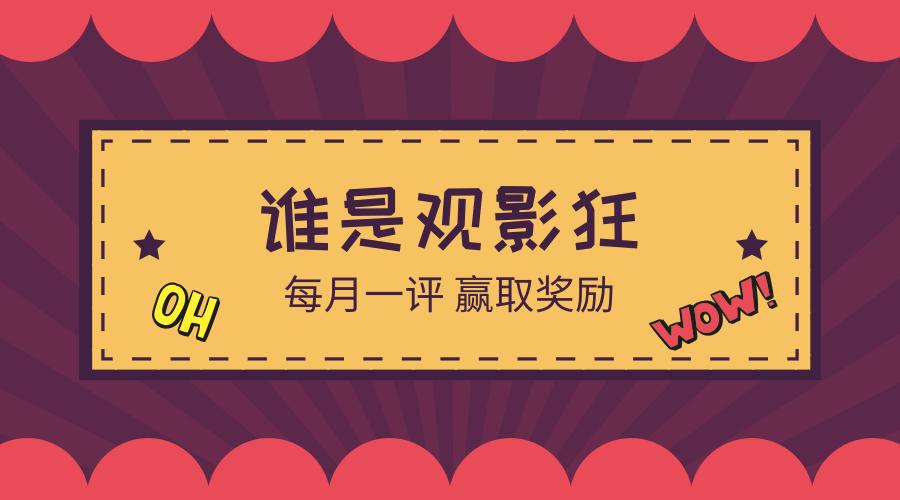 默认标题_横版海报_2019.09.25 (1).png