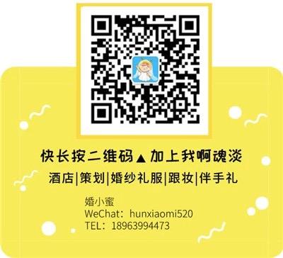 IMG_4578(20200118-160630).JPG