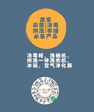 微信图片_20200213181403_副本.png