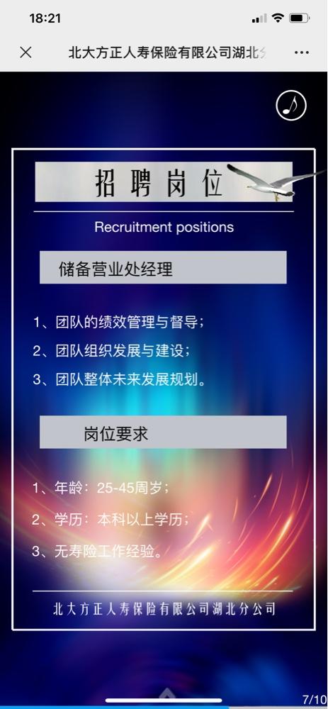 【中国人寿保险股份有限大丰客户】,地址,,营