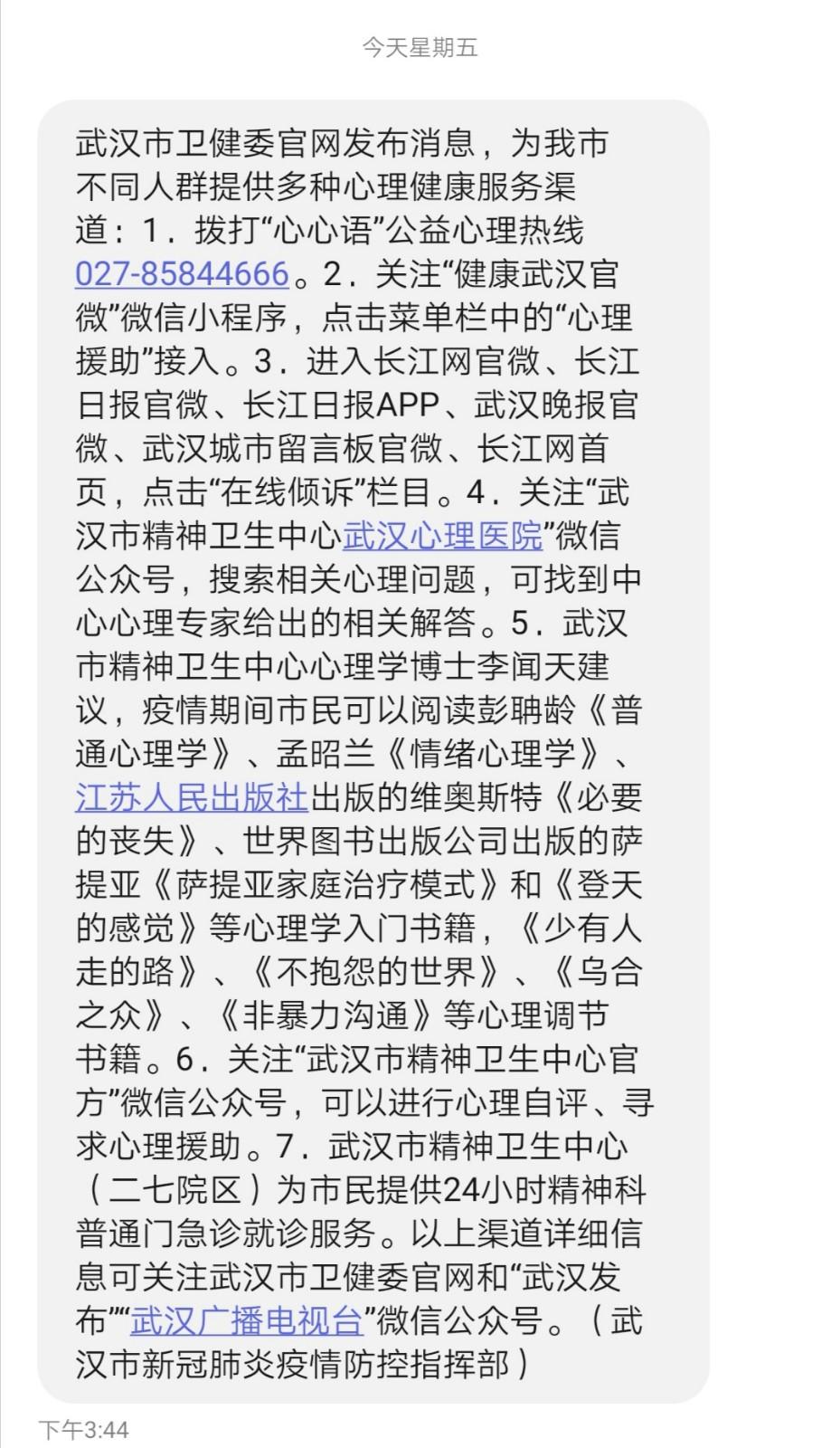 Screenshot_20200306_194829.jpg
