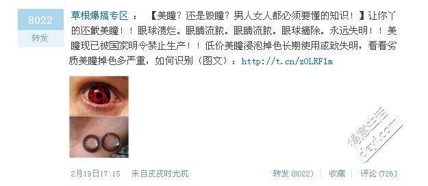 QQ截图20120220142956.jpg