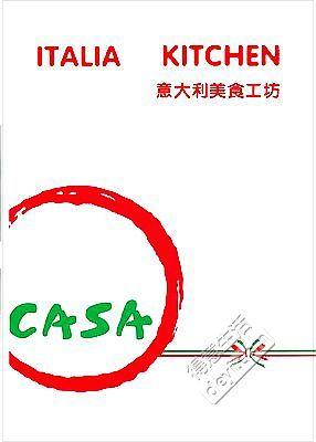 nEO_IMG_nEO_IMG_Logo-CASA意大利美食.jpg