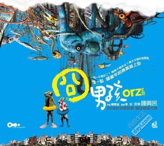 2010122612042021888.jpg