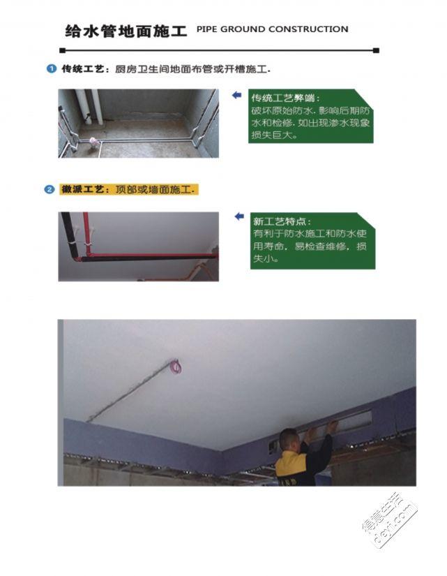 工艺系统-2.jpg