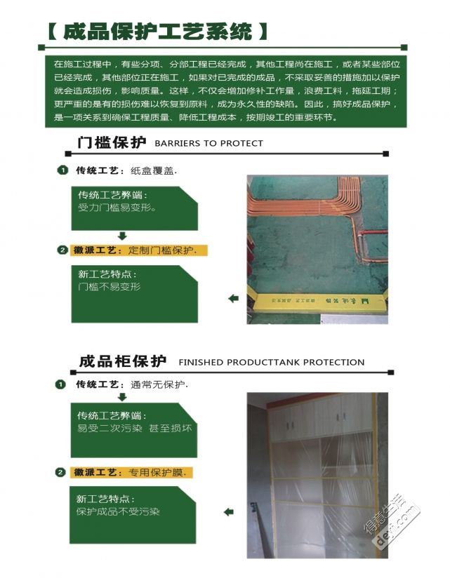 工艺系统-11.jpg