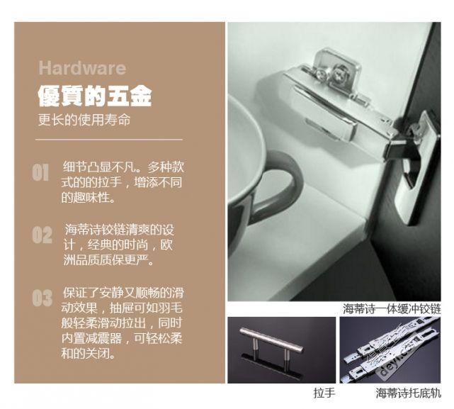 厨柜详情页设计-750-01_07.jpg