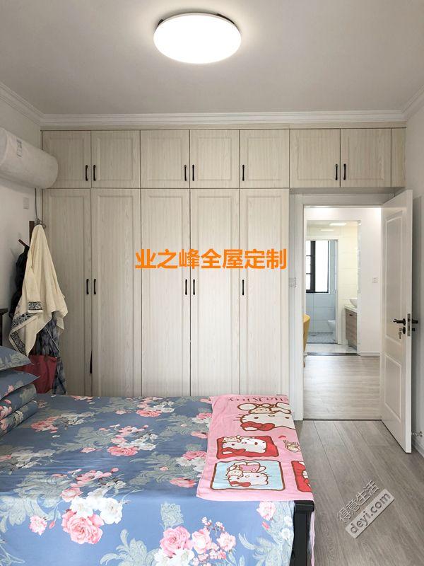 img_7260(20180415-222530)_副本.jpg