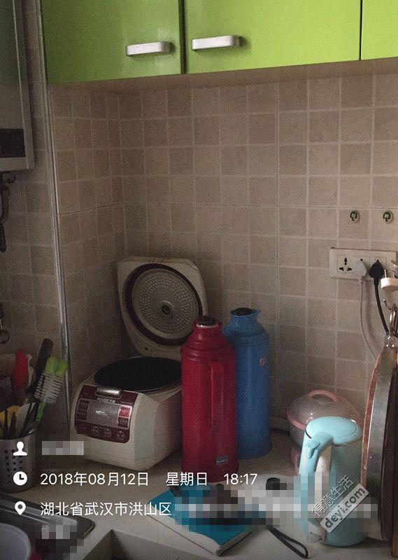 微信图片_20180930113521_副本.jpg