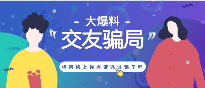 未命名_自定义px_2019.02.20 (1).png