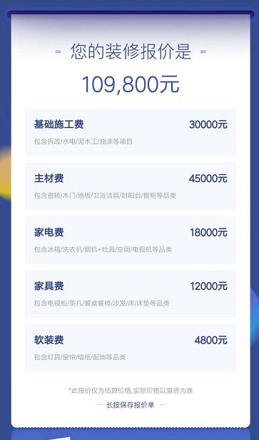 QQ截图20190521153629.png