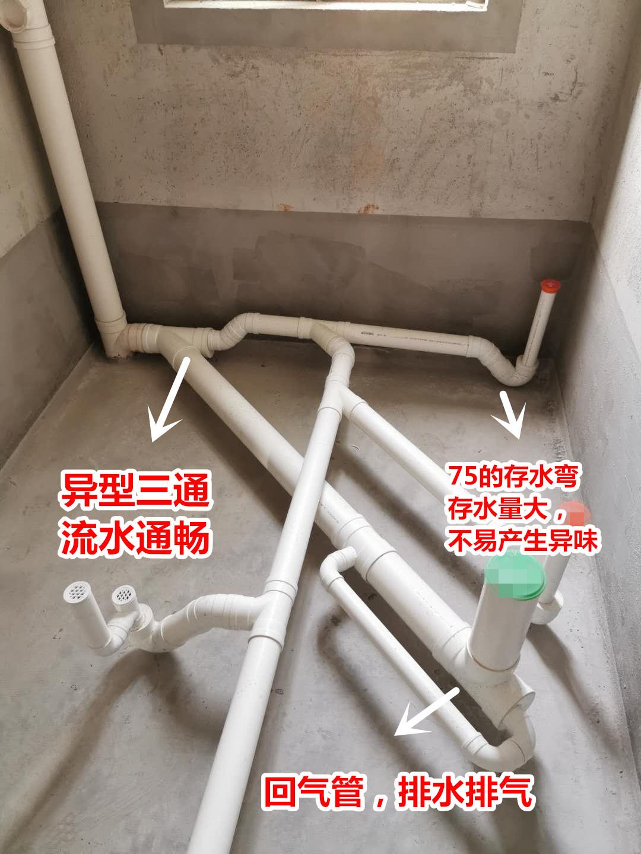 3_副本111.jpg