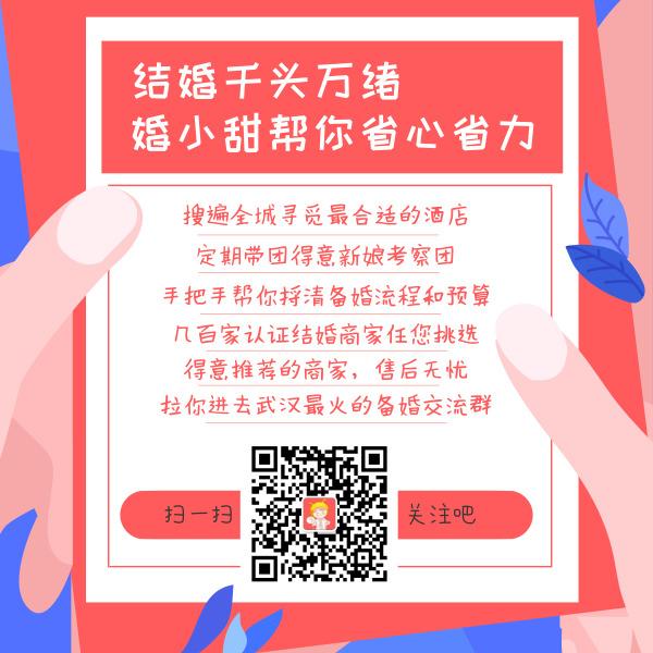 未命名_自定义px_2019.08.27.jpg
