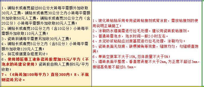 QQ截图20191016155111.png
