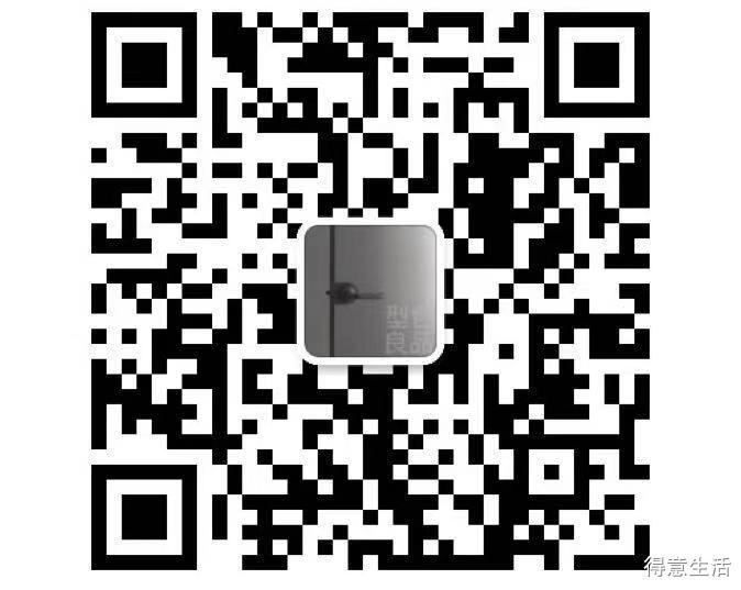 微信二维.jpg