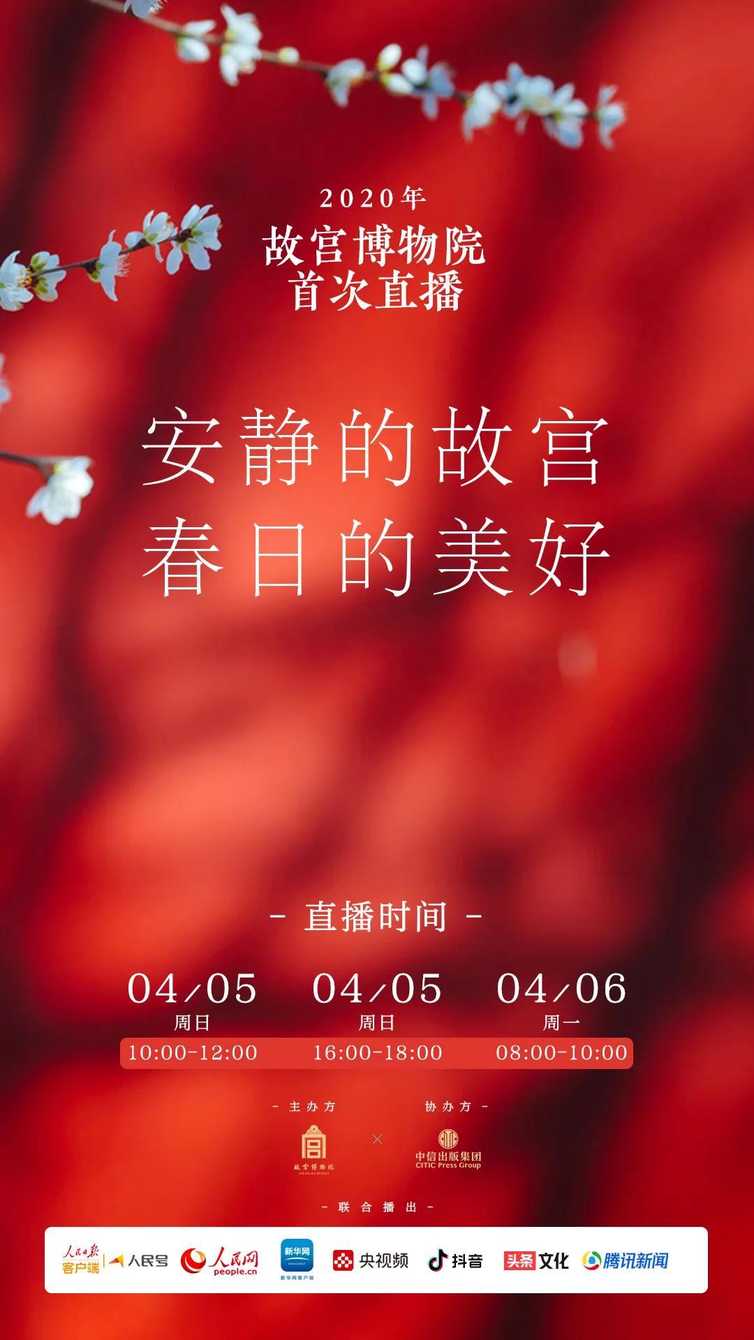 微信图片_20200405114759.jpg