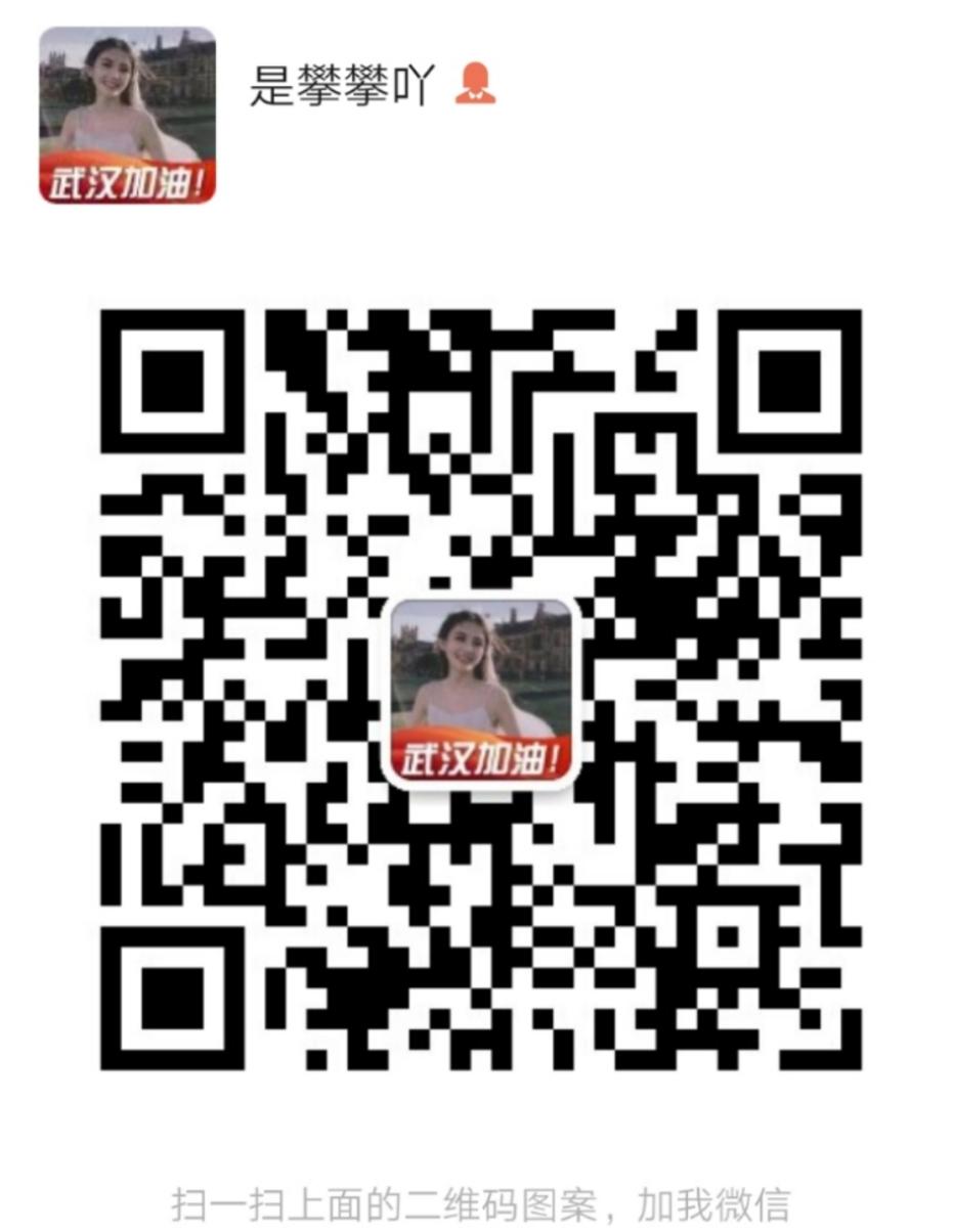 微信图片_20200429170952.jpg