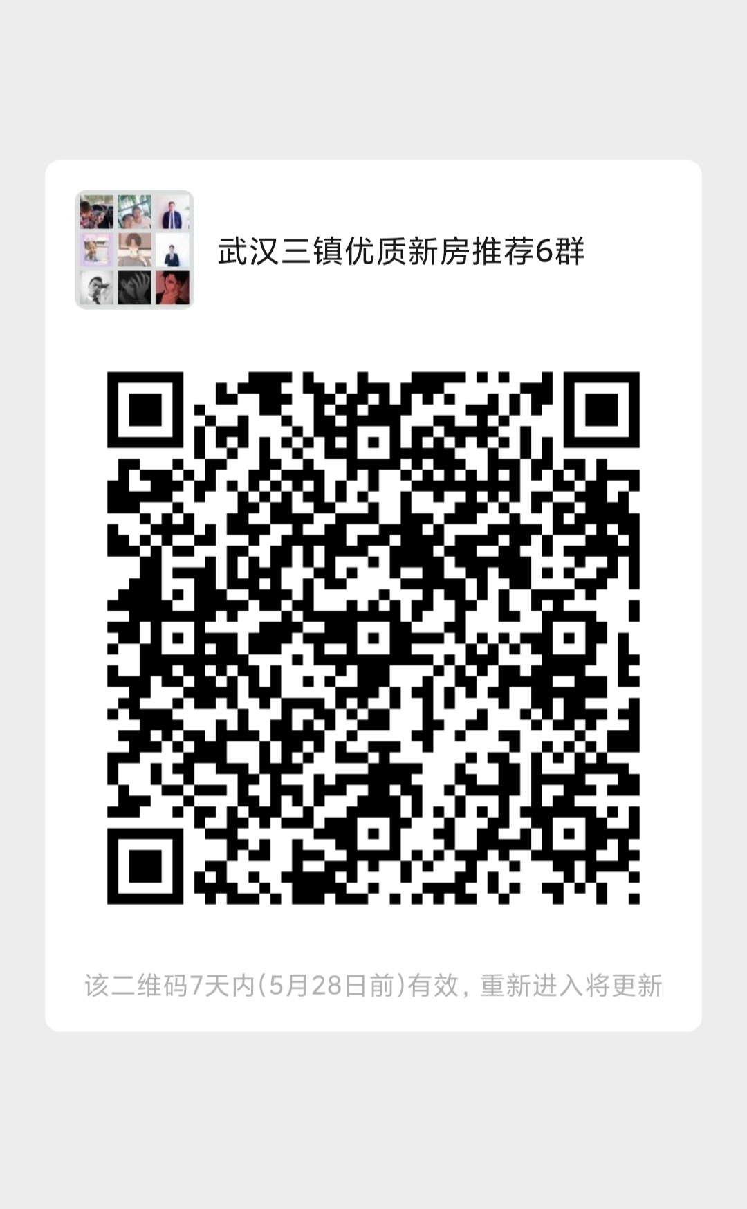微信图片_20200521173805.jpg