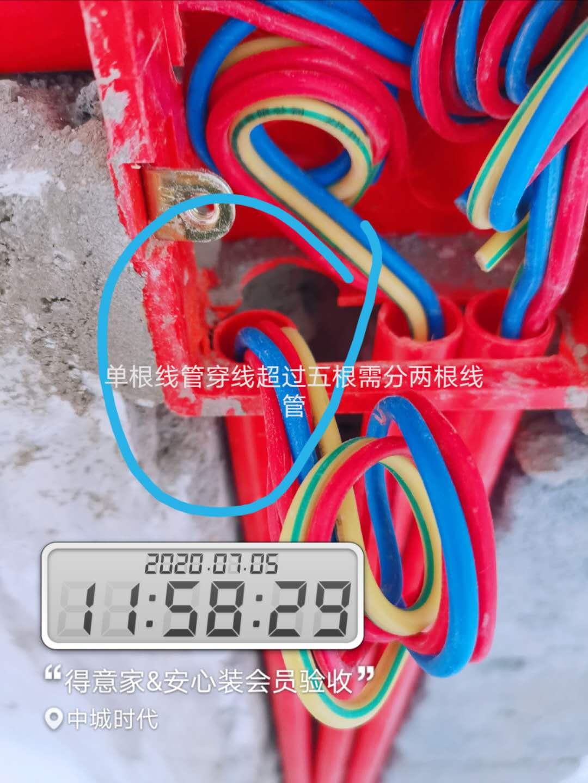 微信图片_20200708205945.jpg