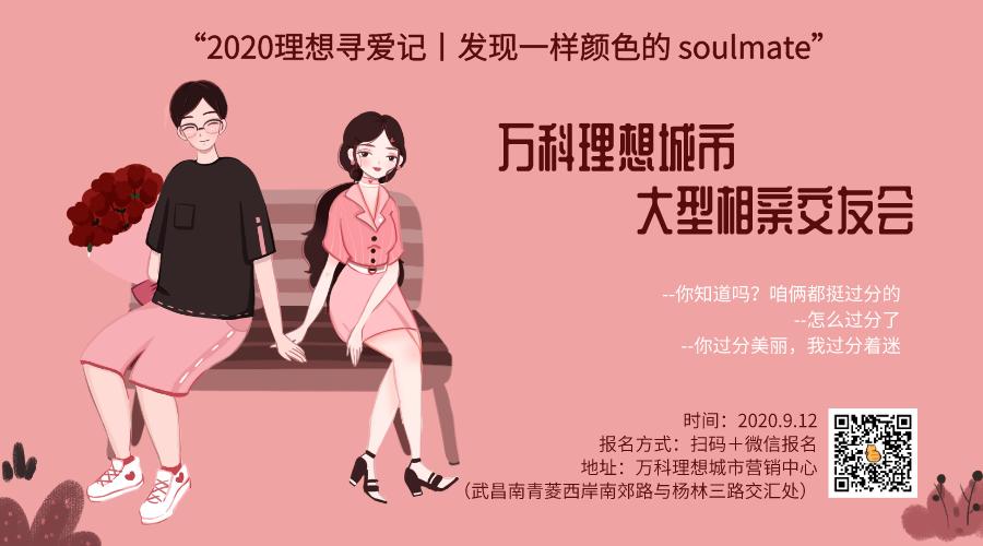 默认标题_横版海报_2020-09-07-0.png
