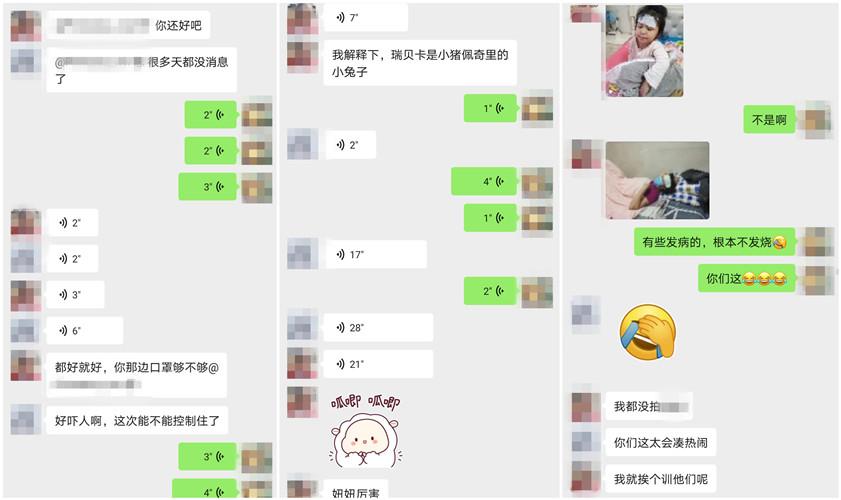Screenshot_20201012_133046_com.tencent.mm.jpg
