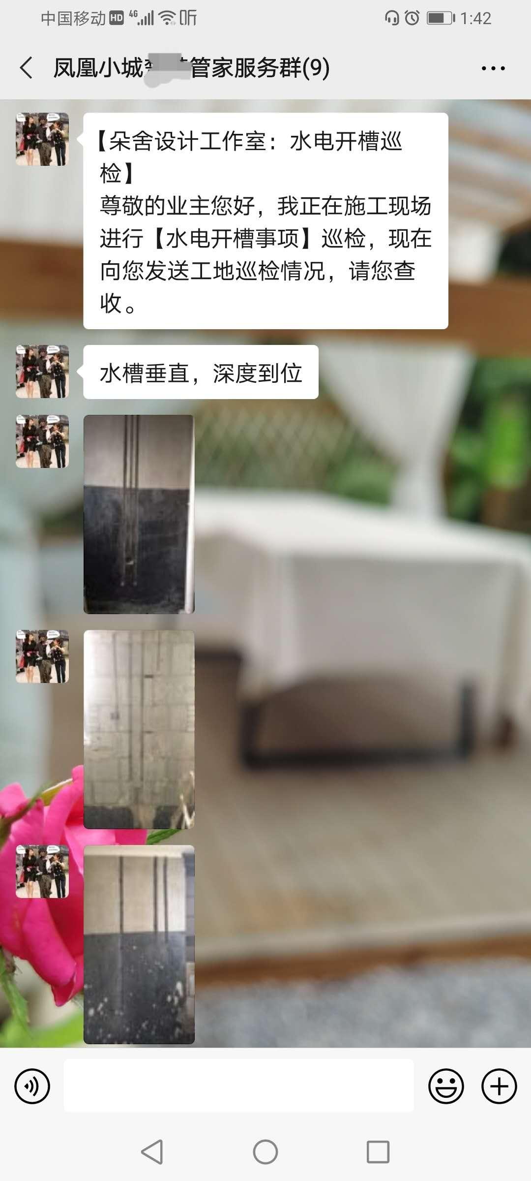 微信图片_202010201354053.jpg