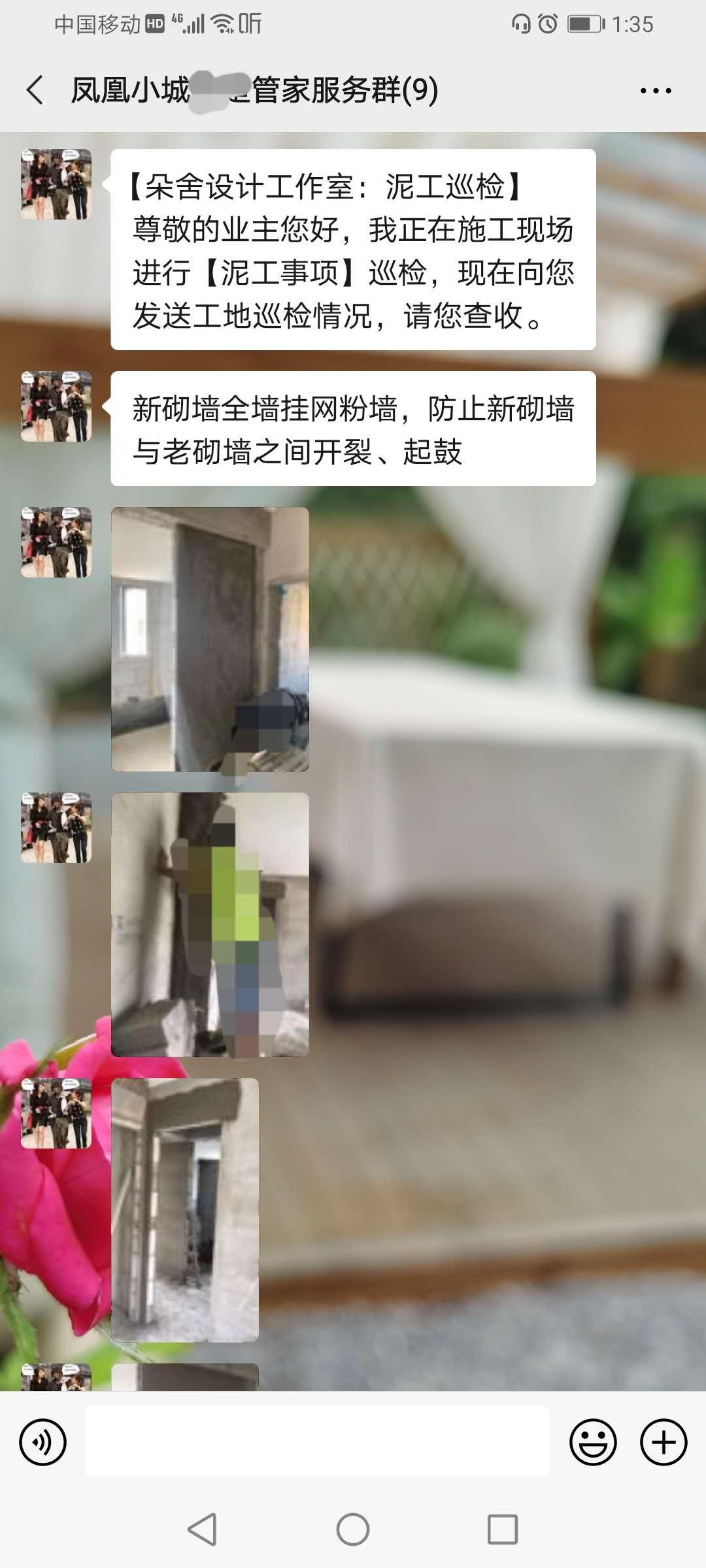 微信图片_202010201354054.jpg