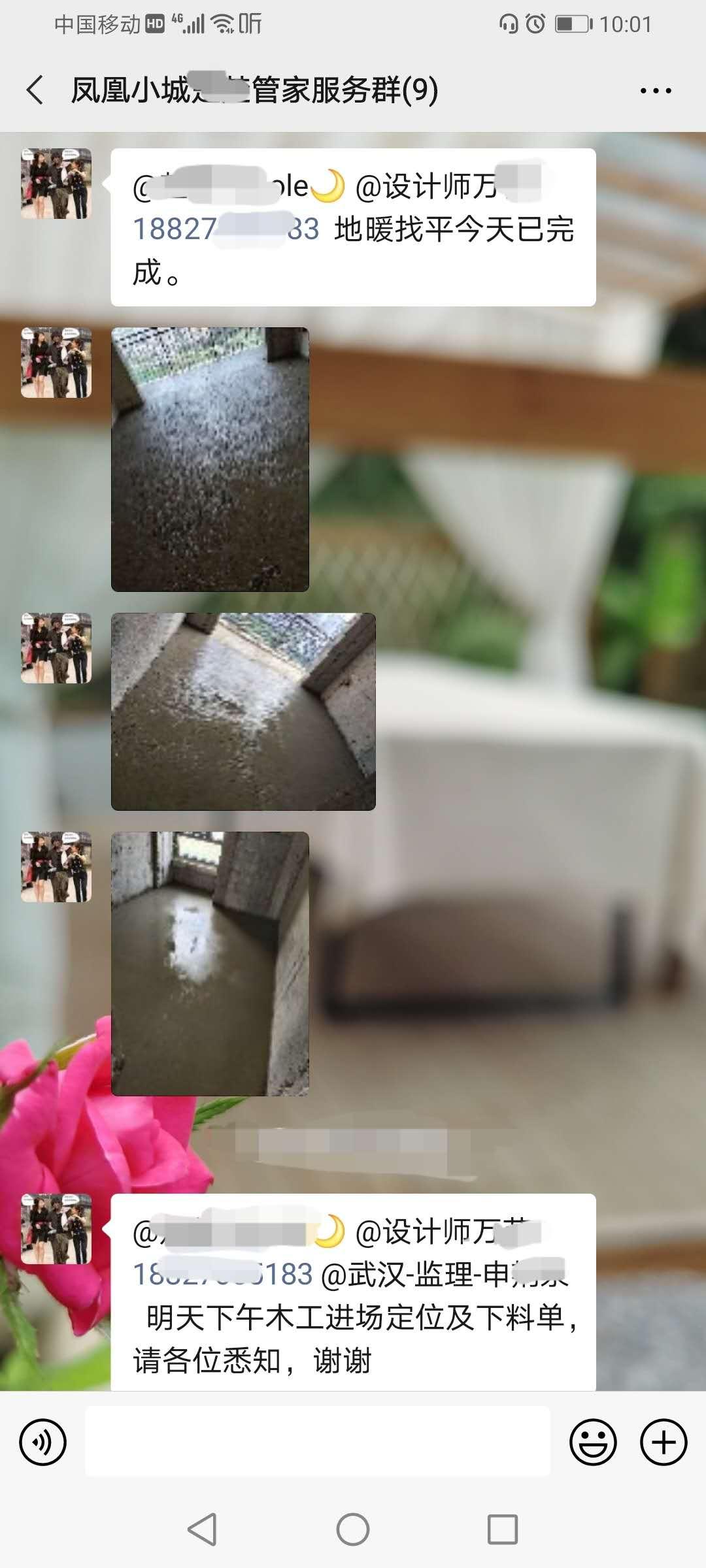 微信图片_20201029112221.jpg