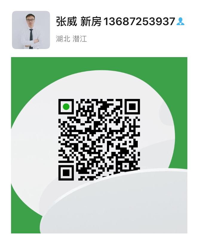 微信图片_20201024101728.jpg