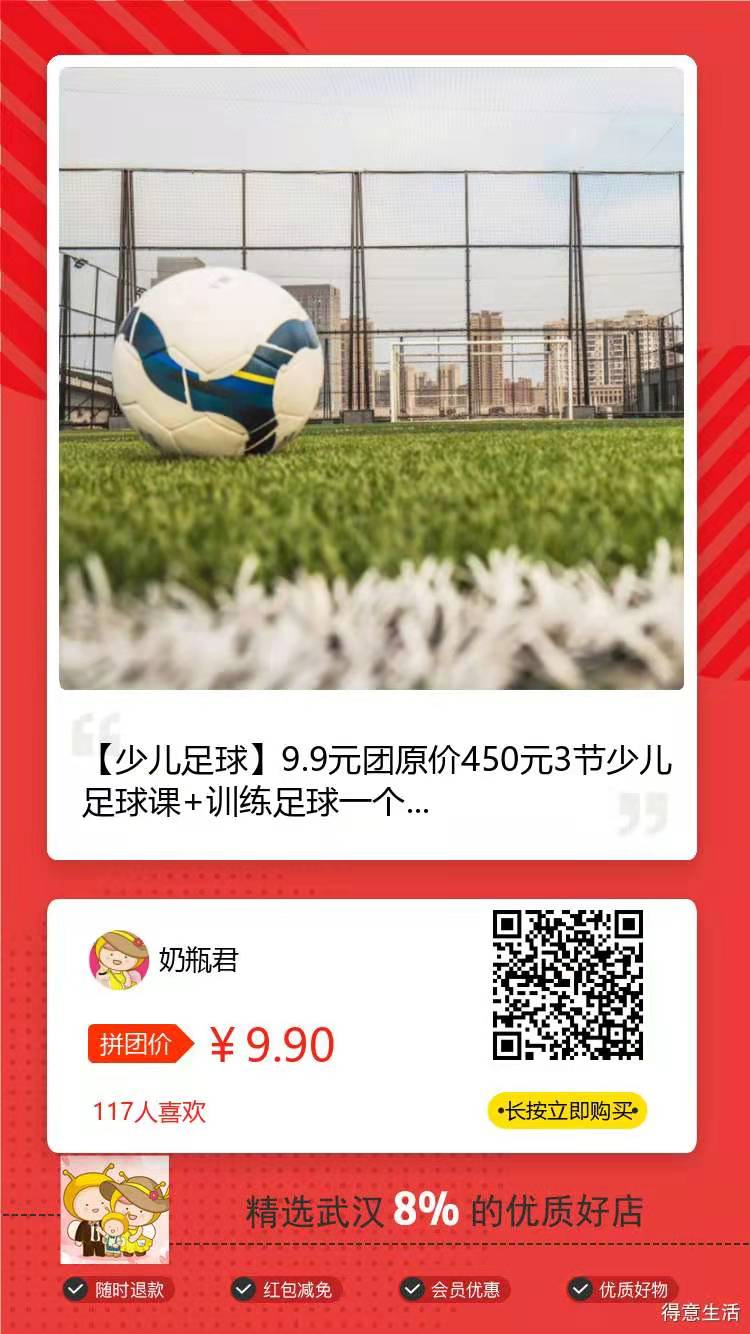 微信图片_20201231102448.jpg