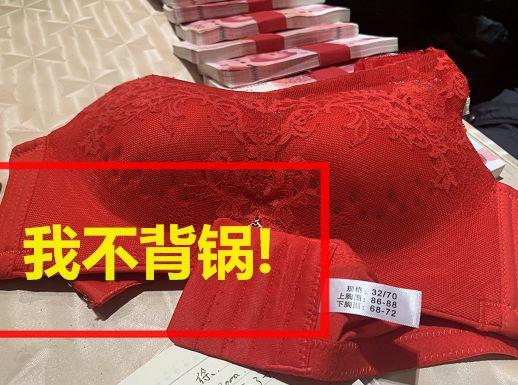下载 (4)_看图王.jpg