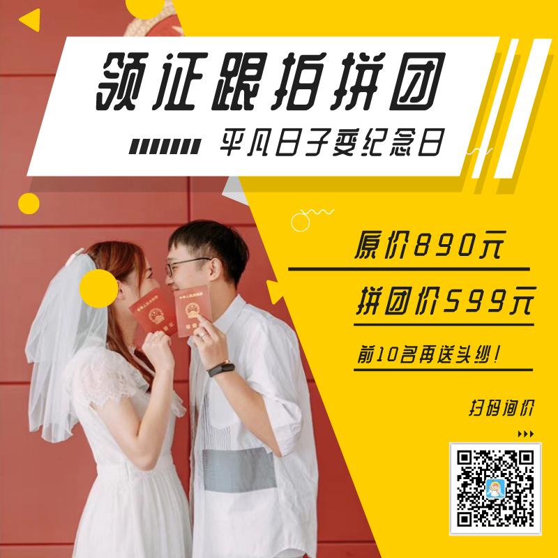 副本_副本_副本_未命名_方形海报_2021-03-08-0.png
