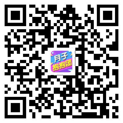 2021月子抱抱团报名表单.png