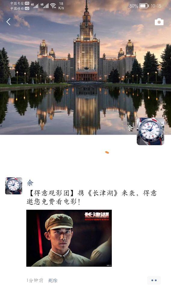 QQ图片20210927101606.jpg
